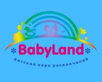 Baby Land, детский парк развлечений
