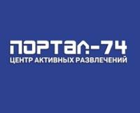 Портал-74